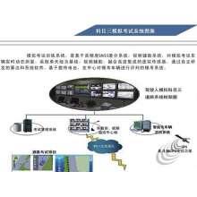 科目三GPS考试设备案例展示
