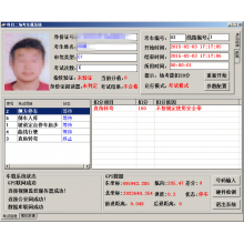 科目二考试系统车载考试机评判系统