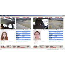 视频跟踪系统
